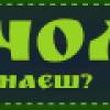 Чому так важливо читати дитині казки українською мовою?