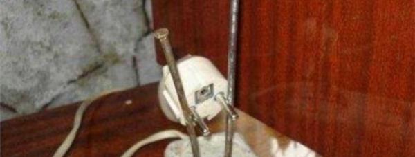 Електричний перехідник