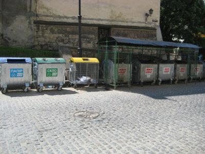 Фото з сайту ulvovi.com