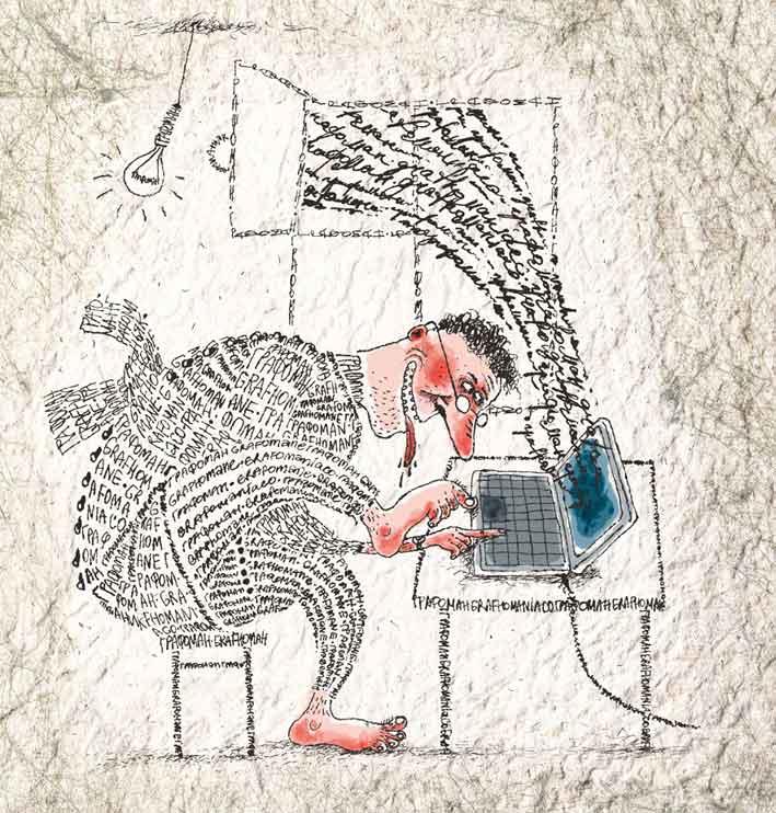 Карикатура з сайту http://hiero.ru/