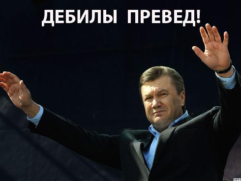 Фото з сайту http://rupor.info/